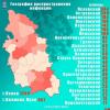 За сутки областными рекордсменами по приросту заболевания COVID-19 стали Псков и Дедовичский район