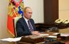 Путин сообщил о создании резерва силовиков для Белоруссии