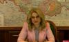 Татьяна Голикова: Псковская область достаточно хорошо справляется с «ковидом»