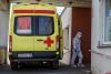 29 новых случаев коронавируса зафиксировано в Псковской области за сутки