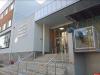 Псковская библиотека станет доступнее для людей с инвалидностью