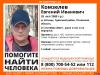 В Гдовском районе пропал 35-летний грибник
