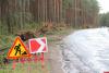 Желающих продолжить ремонт дороги Череха - Высоцкое - «Весна-80» пока не нашлось