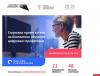 Жителей Псковской области бесплатно обучат компетенциями цифровой экономики
