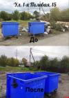 Несколько несанкционированных мест складирования отходов ликвидировали в Пскове