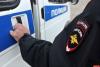 Псковичей до 35 лет приглашают на службу в полицию