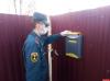 20 жителей Локнянского района получили листовки о правильном использовании электроприборов