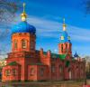 Рясу Иоанна Кронштадтского вынесут из алтаря храма Александра Невского для поклонения