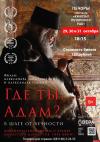 В Печорах состоится повторный показ фильма о буднях древнего монастыря