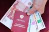 В России предложили ввести систему начисления пенсий по «рангам»