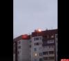 Псковичи приняли ремонтные работы за пожар. ВИДЕО
