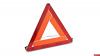 Девочка пострадала в тройном ДТП в Пскове