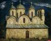 Выставка ко дню рождения известного иллюстратора открыта в паблике «Михайловского»