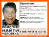 83-летняя женщина пропала в Великолукском районе