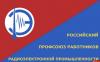 Председателя профсоюза работников радиоэлектронной промышленности выбрали в Псковской области