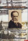 Известный реставратор-уроженец Пскова станет героем Александро-Невских бесед