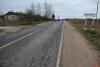 Участок дороги Старый Изборск - Палкино - Остров отремонтируют в рамках нацпроекта