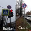 В Пскове стал заметнее запрет на стоянку на улице Петровской