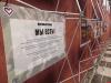 Шесть фотовыставок о работе псковских общественников открылись в Пскове