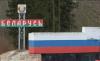 Белоруссия запретит выезд из страны из-за коронавируса