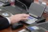 Декларировать цифровые финансовые активы обяжут губернатора, депутатов и глав районов