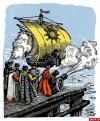 В «Михайловском» отмечают 190-летие создания «Сказки о царе Салтане…»