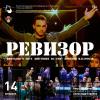 Спектакль-лауреат «Золотой маски» покажут в Пскове 14 февраля