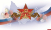 Александр Братчиков поздравил жителей Пскова с Днем защитника Отечества