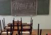 Из-за COVID-19 более 800 псковских школьников учатся дистанционно