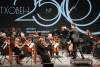 Псковичей приглашают на концерт «XVIII Мегюль, Моцарт, Глюк»