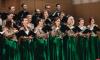 «Мастера хорового пения» откроют 47-й Фестиваль русской музыки в Пскове