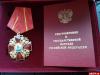 Почетного гражданина Великих Лук наградили орденом Александра Невского
