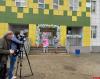 Третий за неделю детский сад открыли в Великих Луках