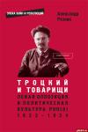 Псковский театр приглашает на лекции по истории