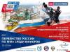 Великолучане выступят на первенстве России по ММА