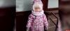 В Пскове воспитатель частного детсада забыла ребенка на улице