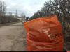 Более 14 тысяч пакетов для мусора направил в муниципалитеты «Экопром»