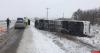 Туристка из России погибла в Турции в ДТП с участием автобуса