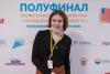 Псковская студентка вышла в финал конкурса «Учитель будущего. Студенты»