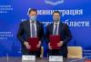 Псковская область начнет сотрудничество с Национальным исследовательским университетом