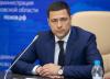 Губернатор рассказал, как будет решаться проблема со свалками в Псковской области
