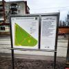 Благоустроенный парк на улице Труда в Пскове не приняли вэксплуатацию