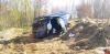 Опубликованы фото и видео с места смертельного ДТП в Псковской области