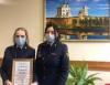 Псковский курсант стала призером научной конференции в Белоруссии