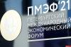 Эффект Моргенштерна-Милохина