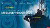 «На страже мира»: Масштабный концерт пройдет сегодня на Соколихе