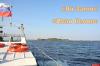 Катера, которые будут перевозить пассажиров на Талабские острова, получили названия