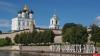 Псков отмечает 77-ю годовщину освобождения города от немецко-фашистских захватчиков