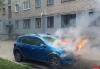Автомобиль «Рено» загорелся в Пскове