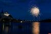 Праздничный фейерверк прогремел в Пскове в честь Дня города. ВИДЕО